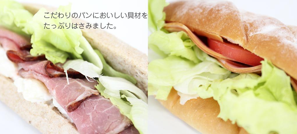 サンドイメージ画像