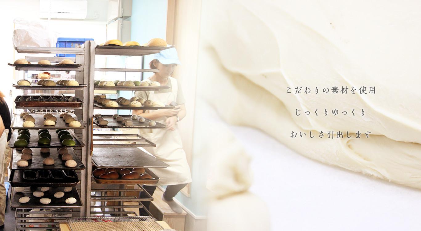 写真:パン焼きイメージ